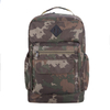 Camouflage Oxford Fashion Outdoor Backpack Bag
